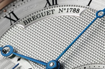 Breguet Depuis 1775 – Watch Made from Craftsmanship, Refinement and Ingenuity