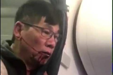 This Is What Happened in the Overbooked United Airlines Plane … NSFW