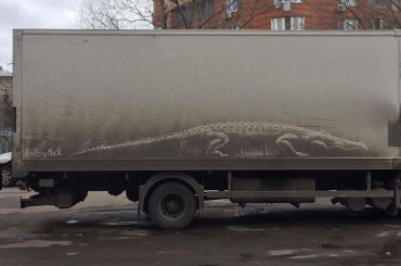 Vandalism Done Right – 10 Dusty Works of Art That Will Blow Your Mind!